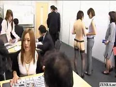 Dame Japanese Employees Go Nude At Work